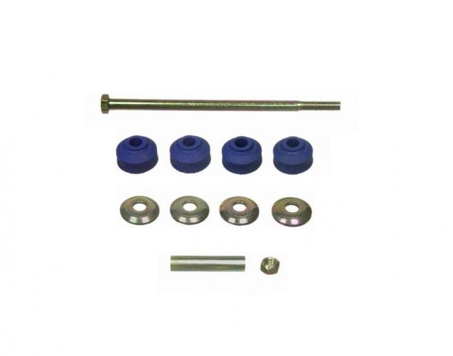 ANTI-ROLL (SWAY) BAR LINK - FRONT